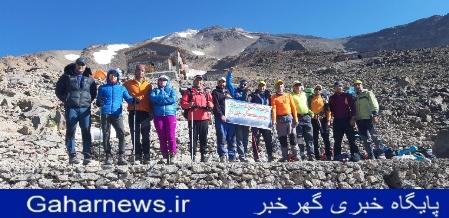 فتح قله دماوند توسط هیئت کوهنوردی شهرستان دورود