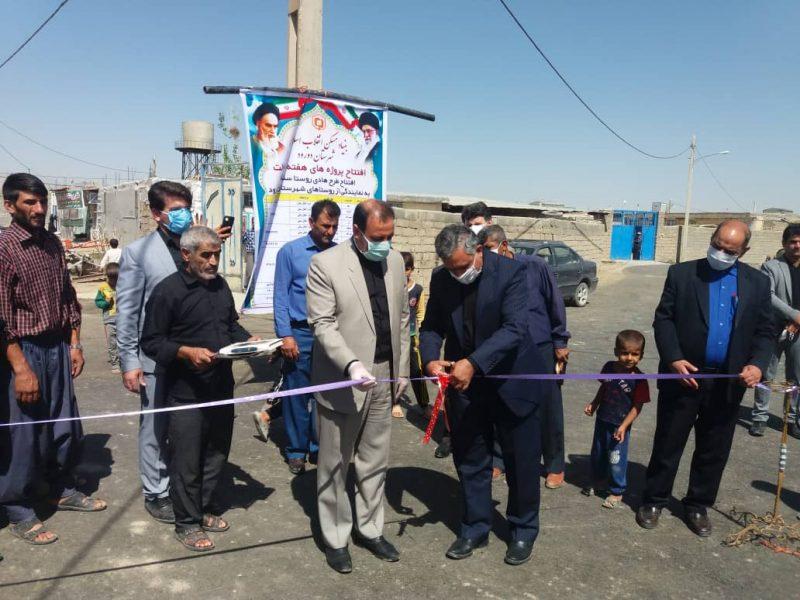 افتتاح ۱۷ طرح هادی روستایی دورود