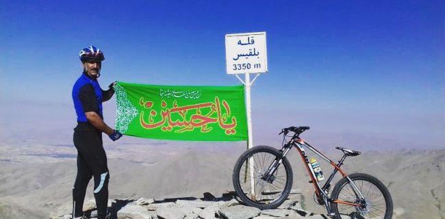 محمد لک صعود کننده با دوچرخه:پرچم حسینی را بر فراز سه قله ی کشور به اهتزاز درآورد