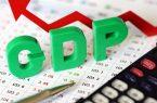 تولید ناخالص داخلی چیست و چه تاثیری بر اقتصاد یک کشور دارد؟