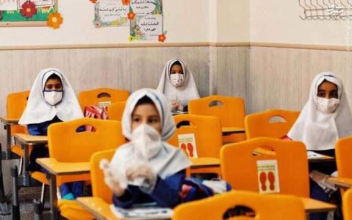 نحوه فعالیت مدارس در استان لرستان