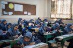 اعلام جزئیات بازگشایی مدارس با ذکر وضعیت مناطق و شهرستانهای لرستان