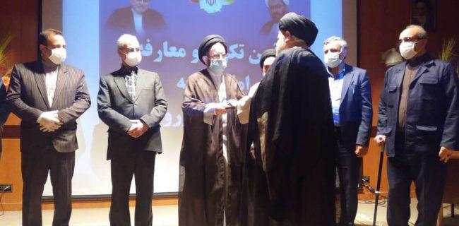 آیین تکریم و معارفه امام جمعه شهرستان دورود برگزار شد