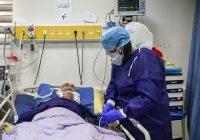 ابتلای ۶۲۸ لرستانی به کرونا/ ۳ بیمار فوت شد