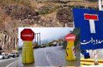 جاده خرم آباد-بروجرد به مدت ۴ روز مسدود است