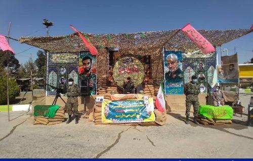 گزارش تصویری مراسم گرامیداشت ۶۱ شهید کارخانه سیمان شهرستان دورود