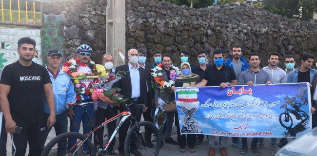 مراسم استقبال از کوهنورد دوچرخه سوار دورودی برگزار شد