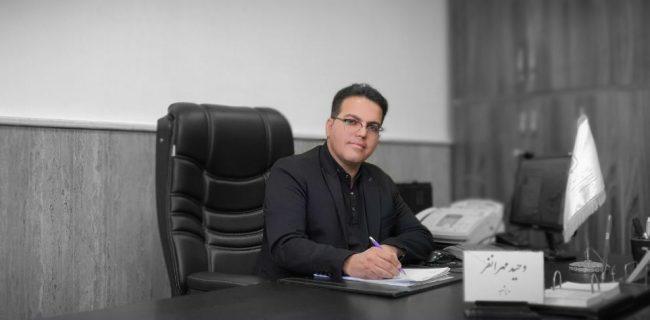 رئیس جدید بنیاد مسکن انقلاب اسلامی دورود معرفی شد