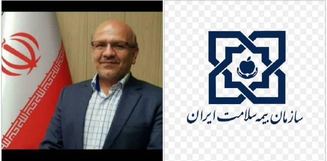 یک دورودی عضو هیات مدیره بیمه سلامت ایران شد