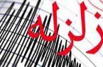 زلزله ۵٫۶ ریشتری  سی سخت را لرزاند.