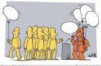 شوء انتخاباتی مهرداد میناوند در دورود تا دکترین های تقلبی!