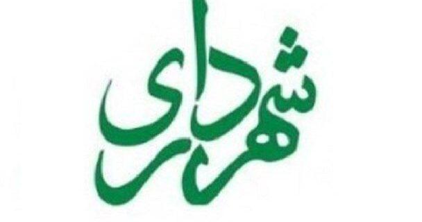 موافقت مجلس با استخدام کارکنان شهرداری ها