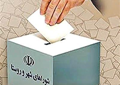 نحوه ثبت نام در انتخابات شوراي شهر/زمان و جزئيات انتخابات شوراي شهر