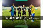 برد خيبر خرم آباد در مقابل تيم ليگ برتري نفت آبادان