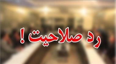 رسیدگی به اعتراض داوطلبان انتخابات شوراهای شهر از ۹ اردیبهشت