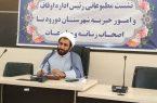 برگزاري جشن بزرگ عید غدیر خم در سه امامزاده شهرستان دورود
