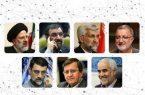 تاييد ۷ نامزد رياست جمهوري توسط شوراي نگهبان