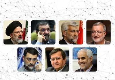 تاييد 7 نامزد رياست جمهوري توسط شوراي نگهبان