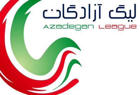 برد شیرین خیبر و صعودبه رده پنجم جدول لیگ دسته یک فوتبال