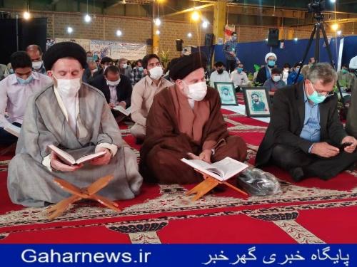 جشنواره بهار قرآن دورود