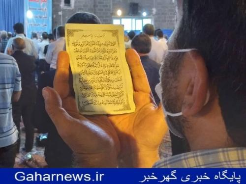 گزارش تصويري نماز عيد فطر دورود