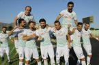 مصاف خيبر خرم آباد و ملوان بندر انزلي در يك چهارم نهايي جام حذفي