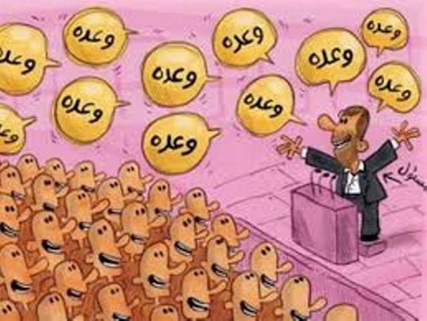 """یک """" نه """" بزرگ به اعضای فعلی شورای شهر دورود/کارنامه ی مردودی ۴ ساله شورای پنجم"""