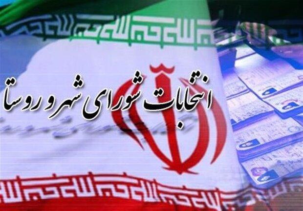 اسامی منتخبین شورای اسلامی شهر دورودلرستان 1400
