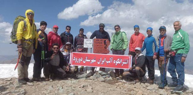 فتح قله خلنو توسط کوهنوردان باشگاه کوهنوردی اشترانکوه