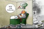 چراغ راهي براي اعضاي منتخب شوراي اسلامي دور ششم دورود
