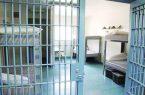 افتتاح زندان در دورود، الیگودرز و پلدختر