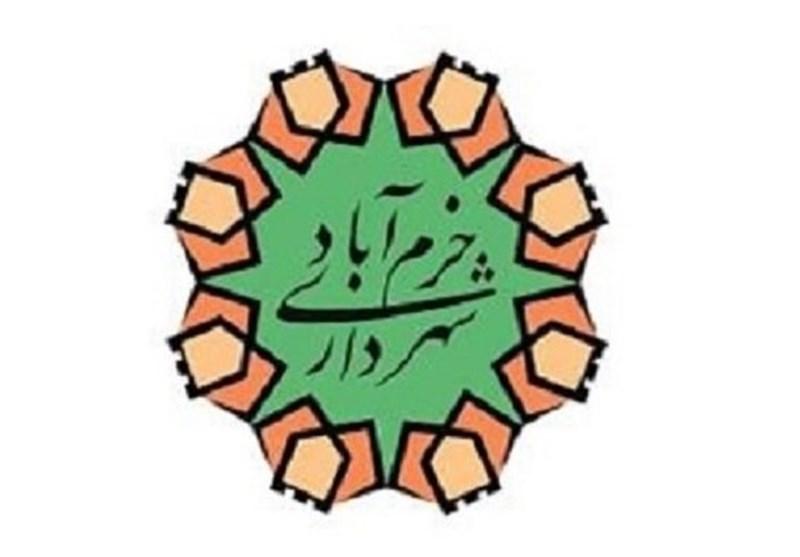 ماجرای استخدامیهای دقیقه ۹۰ در شهرداری خرمآباد + جزئیات