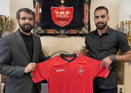 حامد پاکدل، بازیکن لرستانی به پرسپولیس پیوست
