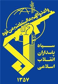 سرهنگ غلامرضا سالاروند فرمانده سپاه پاسداران دورود شد