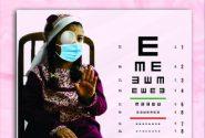 مرکز تشخیصی تنبلی چشم بهزیستی شهرستان دورود