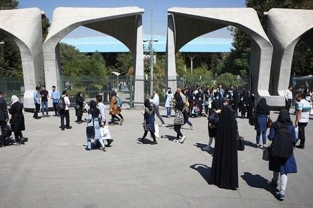 بازگشایی دانشگاه منوط به واکسیناسیون دانشجویان و اساتید